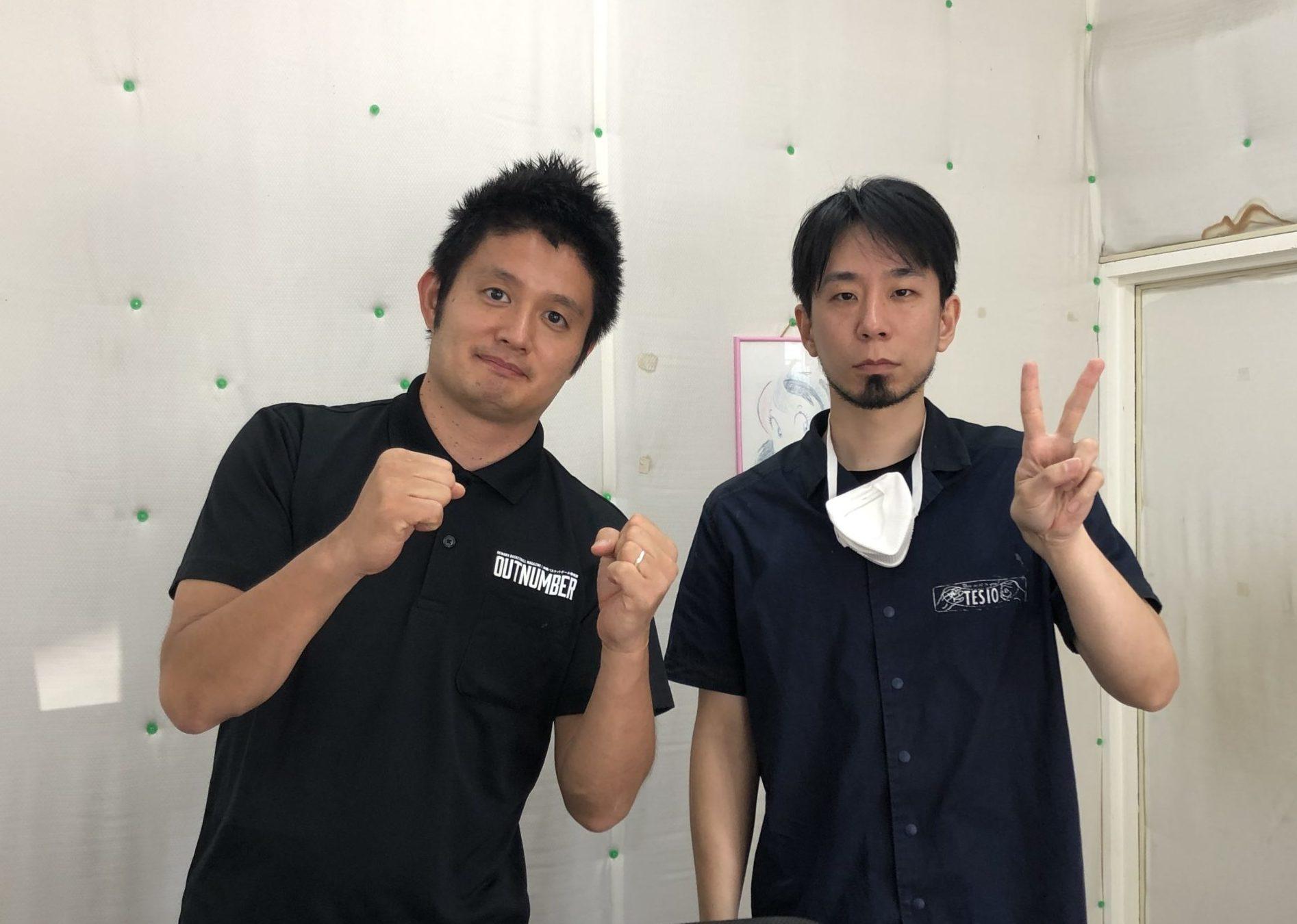 OUTNUMBER RADIO #55  ゲスト:TESIOの代表 嶺井大地さん