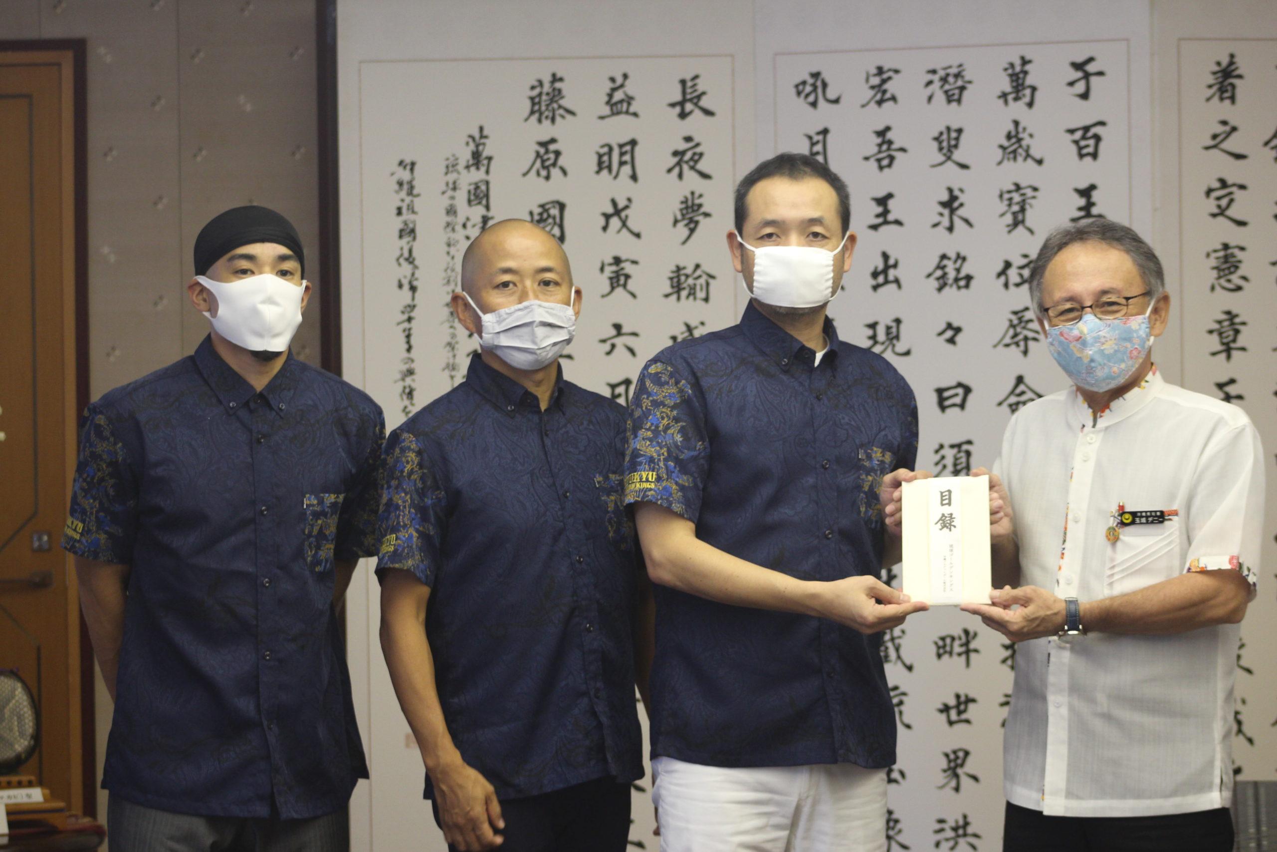琉球ゴールデンキングスが首里城再建への支援寄附金を贈呈