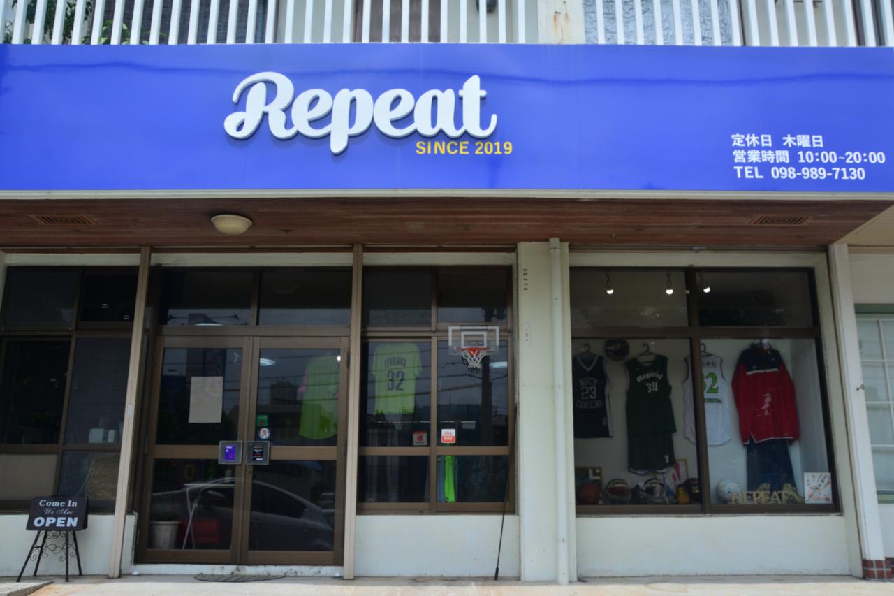 沖縄市のショップ「Repeat」がバスケを楽しくする!
