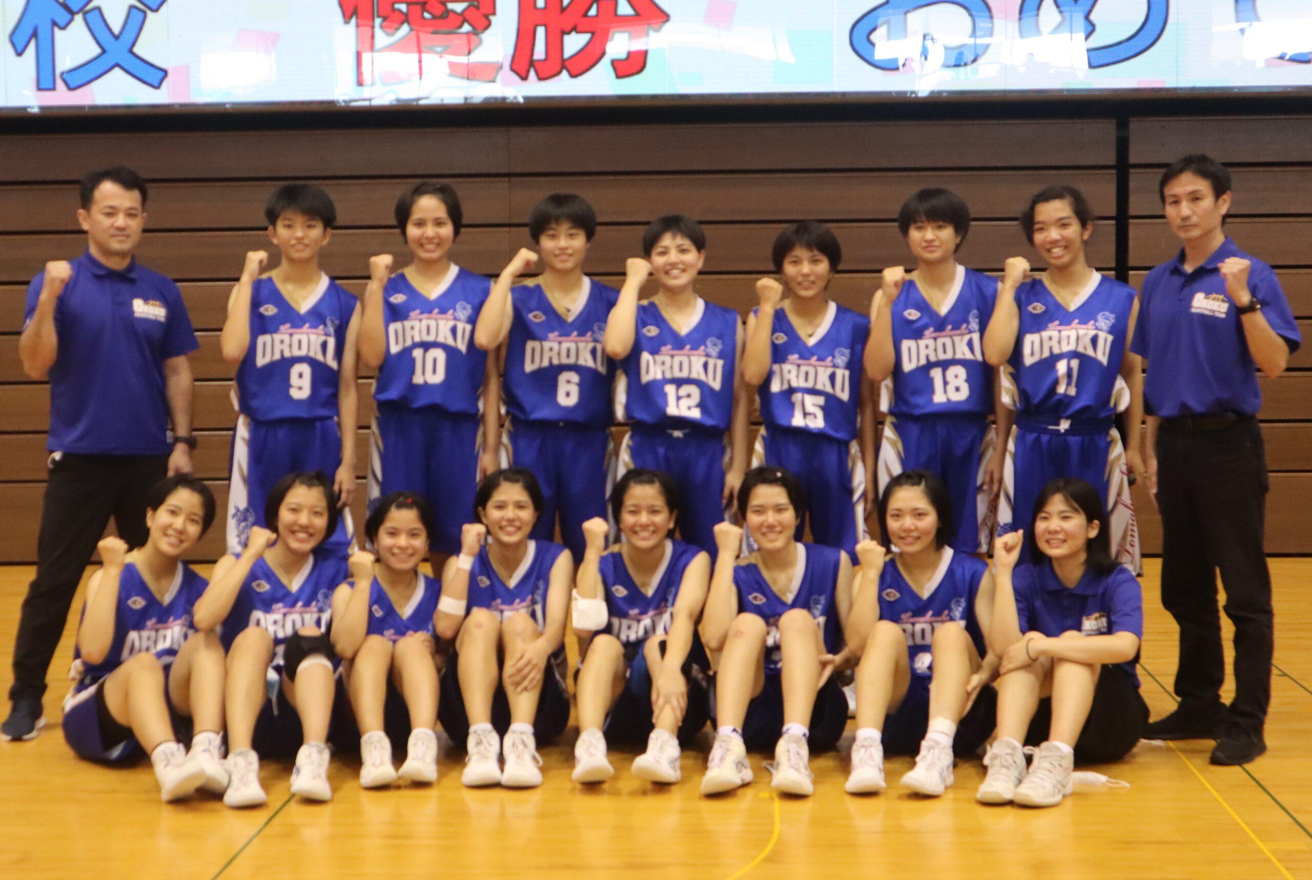 沖縄県高等学校総合体育大会 女子決勝リーグ